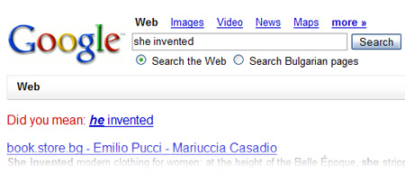 he-she-invented-google.jpg
